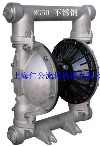 2寸不銹鋼氣動隔膜泵RGF4311.RGF4355.RGF4366
