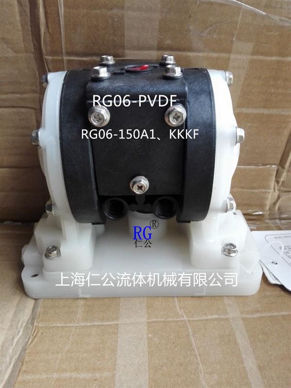 1/4PVDF气动隔膜泵RG150A1,聚丙烯隔膜泵