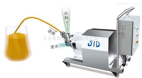化妆品生产线粉液混合带搅拌设备