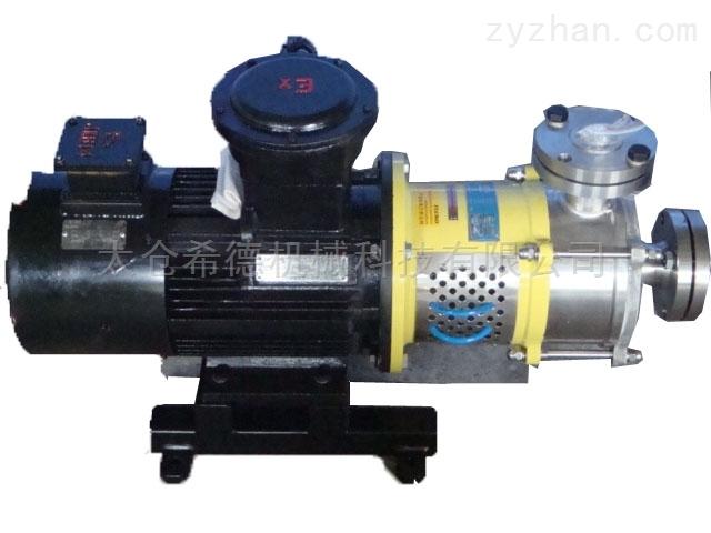 重油工业化生产乳化机