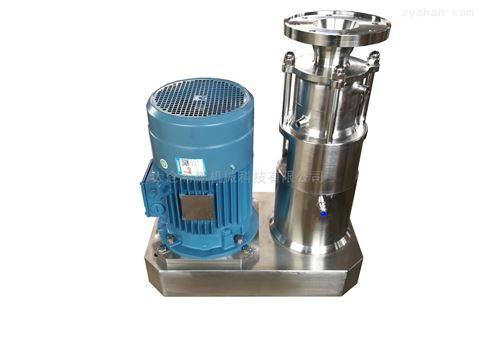 低粘度硅油真空均质乳化机