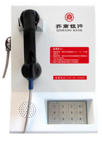 定制模拟银行电话机的厂家, 壁挂型 PSTN电话