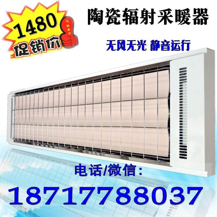 工厂加热器 车间取暖设备