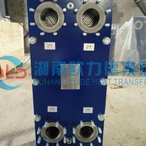 歐力德耐強酸型哈氏合金板式換熱器