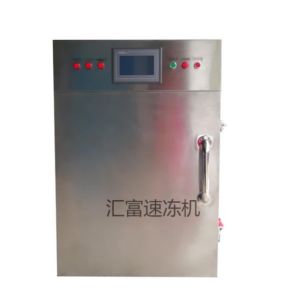 虾产品专用速冻机 液氮冷冻机 速冻柜厂家直销