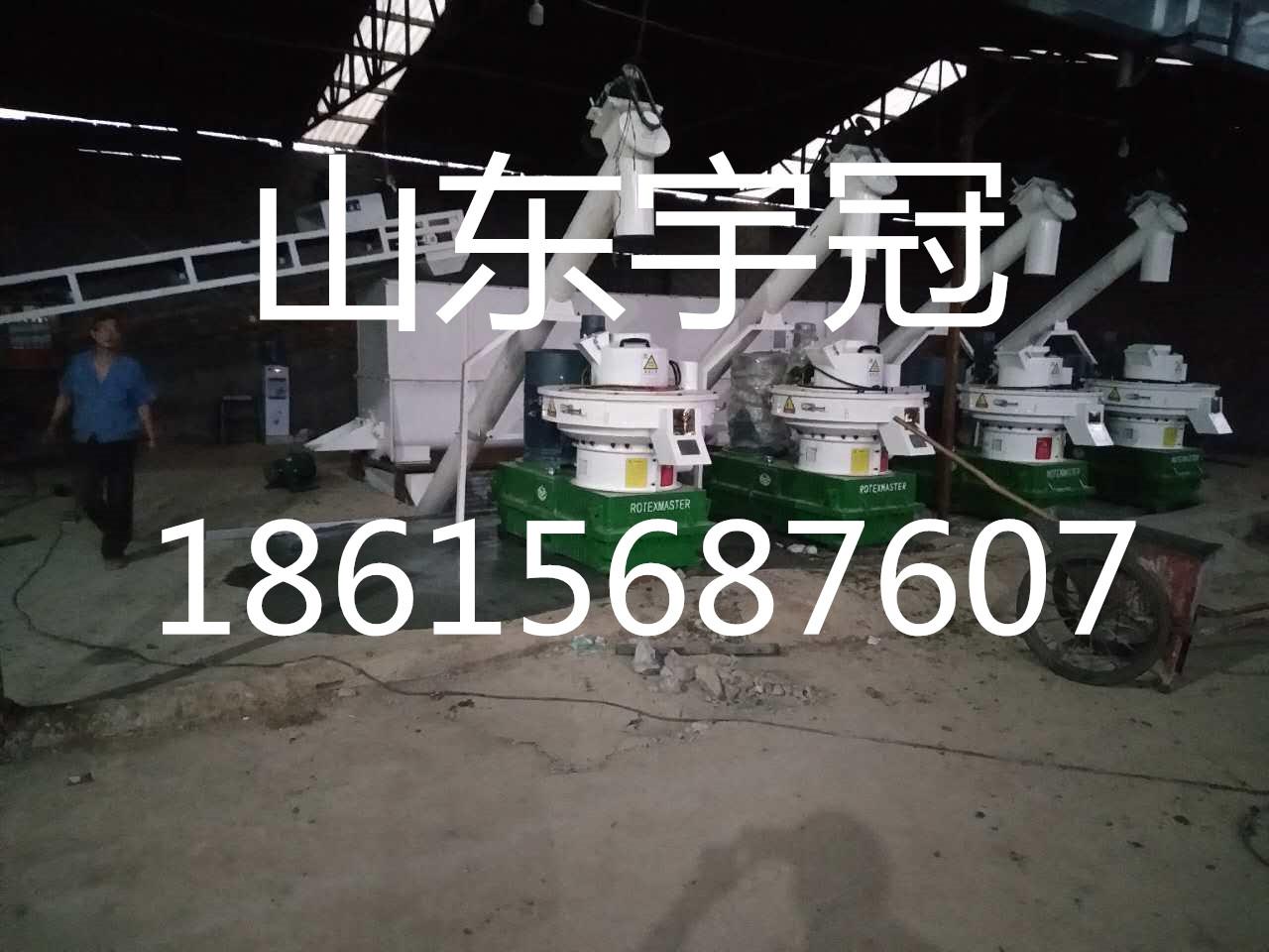 山东木屑制粒机厂家