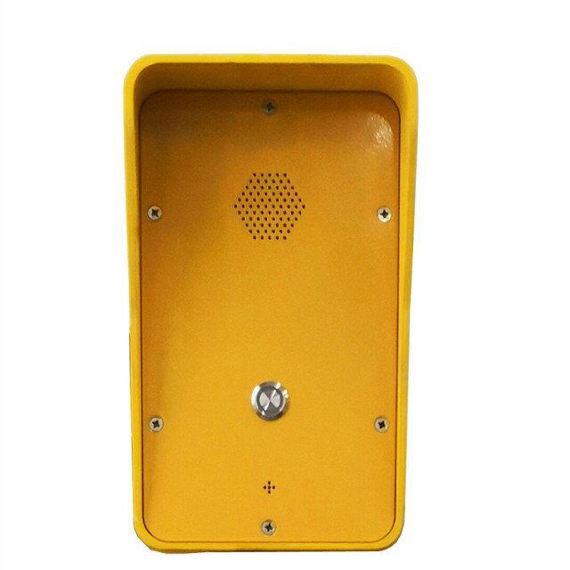 自助充电站应急求助电话 ,充电桩对讲电话