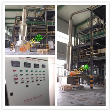 碳化硅粉干燥专用闪蒸干燥机
