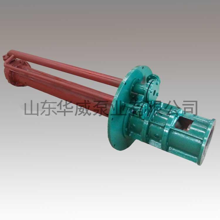 GY100-315熔盐泵