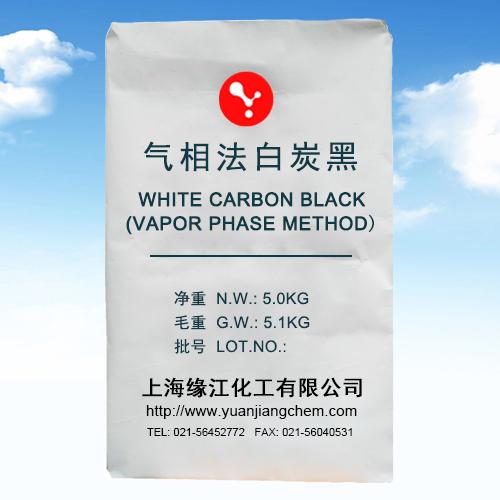 气象亲水型二氧化硅
