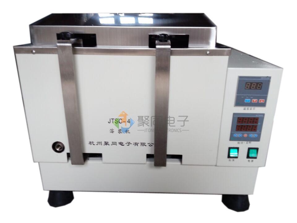 山東多功能血液解凍箱JTSC-4血液融漿機8聯