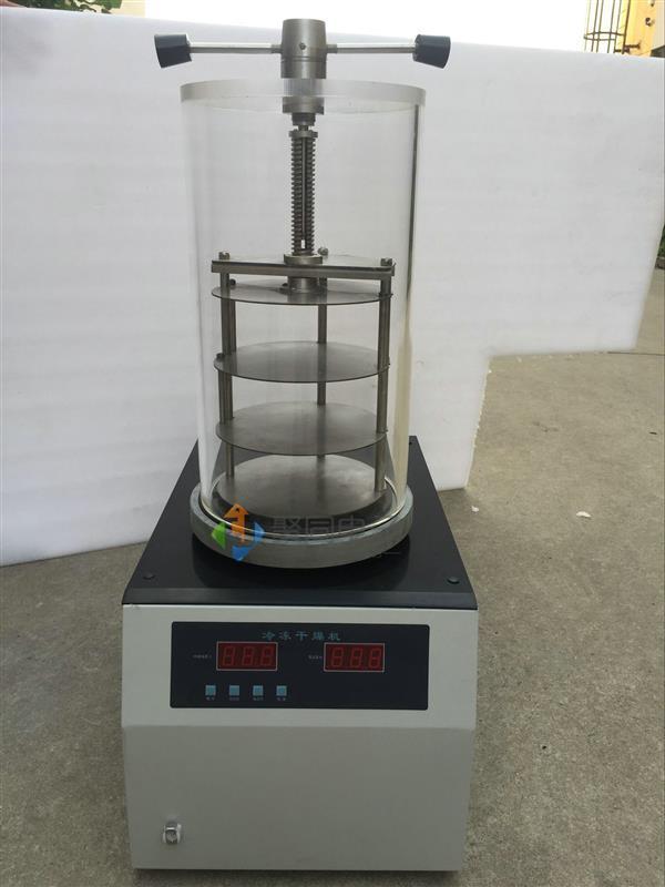 兰州真空冻干机FD-IB-50冻干机厂家