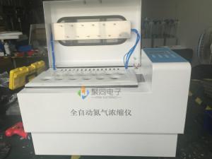 宁夏平行蒸发仪JTZD-DCY50S定容定量浓缩仪24位