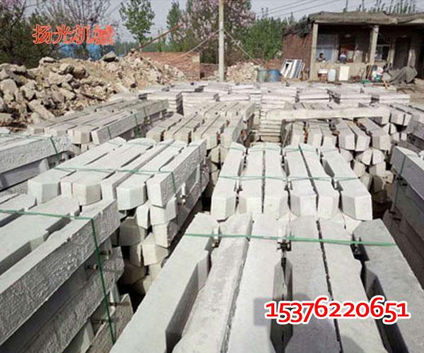 山东600轨距水泥枕木,混泥土水泥轨枕价格