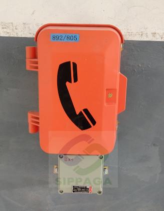 化工厂防爆电话机,接以太网的防爆话机,数字防爆话站