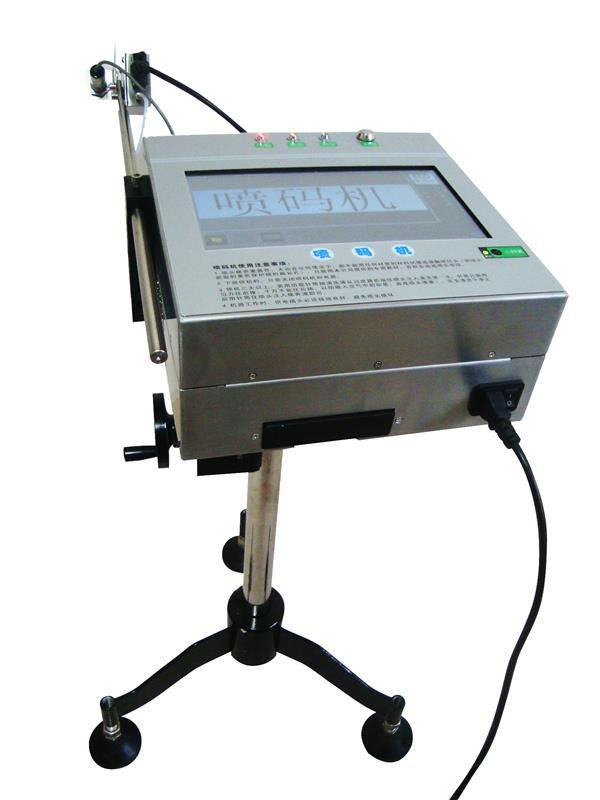 高解像喷码机纸箱包装箱专用日期喷墨机