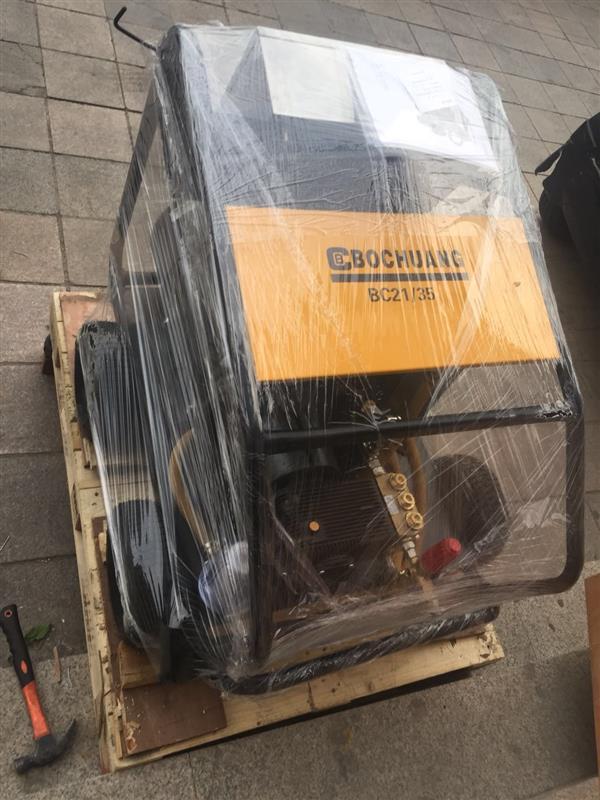 济南市热水高压清洗机进口高压冷热水高压清洗机办事处