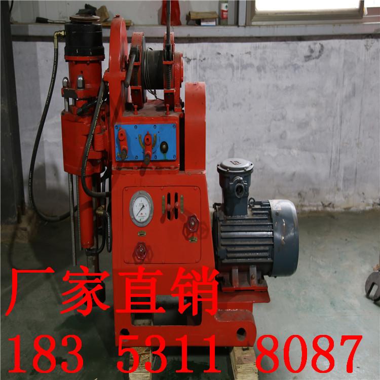 ZLJ-250煤礦用坑道鉆機