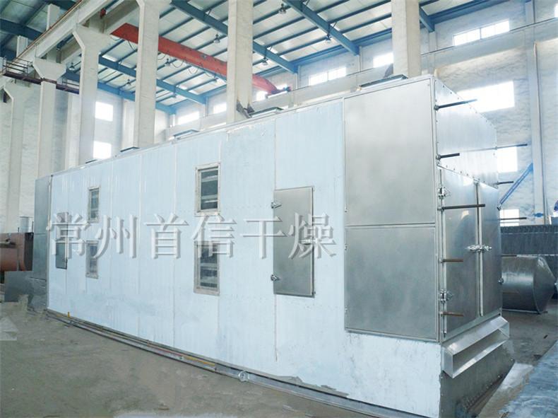 化工颜料烘干机机