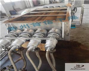 化工污泥桨叶干燥设备