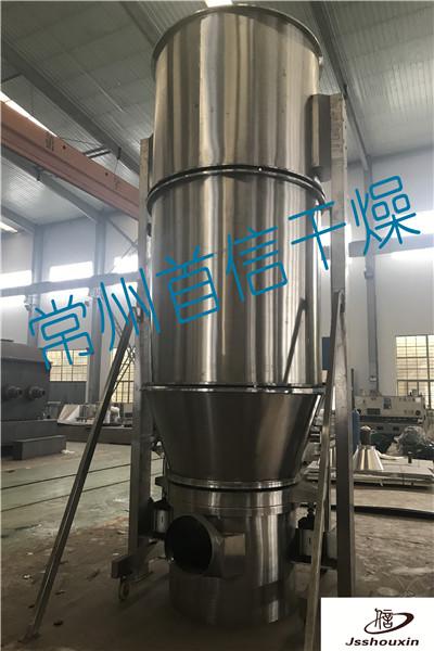 GFG系列高效沸腾制粒干燥机