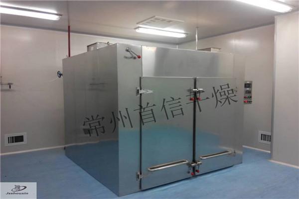 GMP药用型烘箱