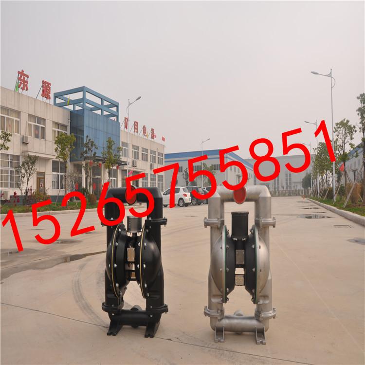 隔膜泵 气动隔膜泵 噪音低型