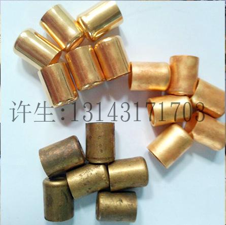 太羊75501铜保护剂防氧化剂兑水1:33