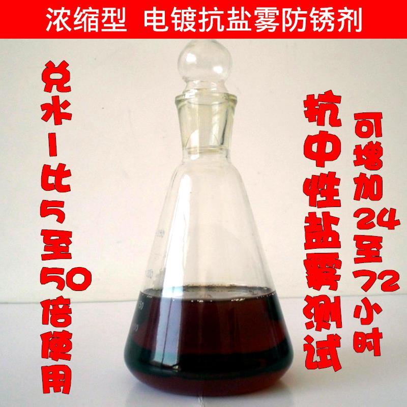 太羊75599-1重油感强烈抗盐雾防锈油