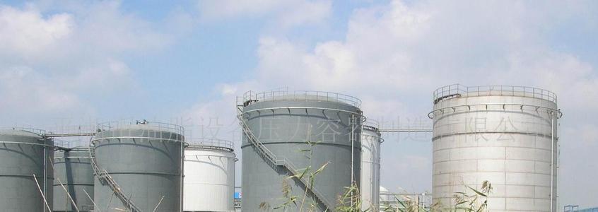 年產30萬噸食品紙 漿塔項目用不銹鋼復合板Q235B+304