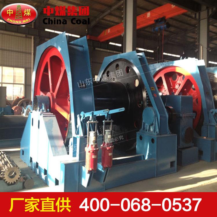 JZ-16-800凿井绞车