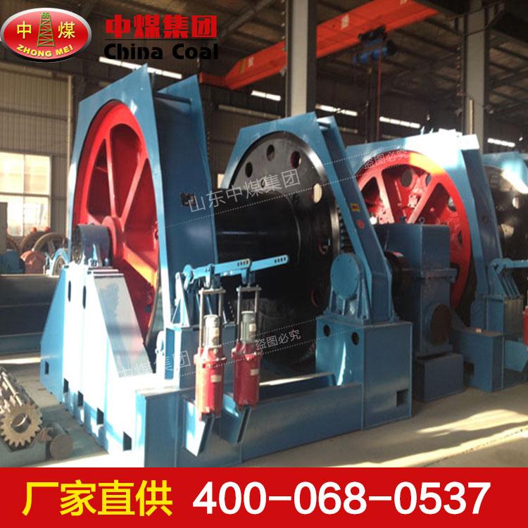 JZ-10-800凿井绞车