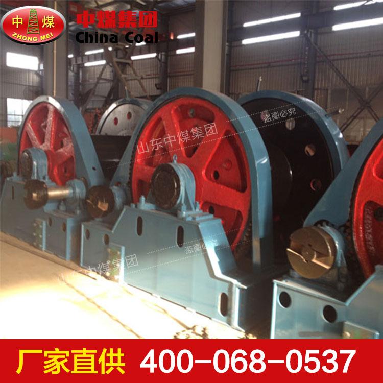 JZ-10-600凿井绞车