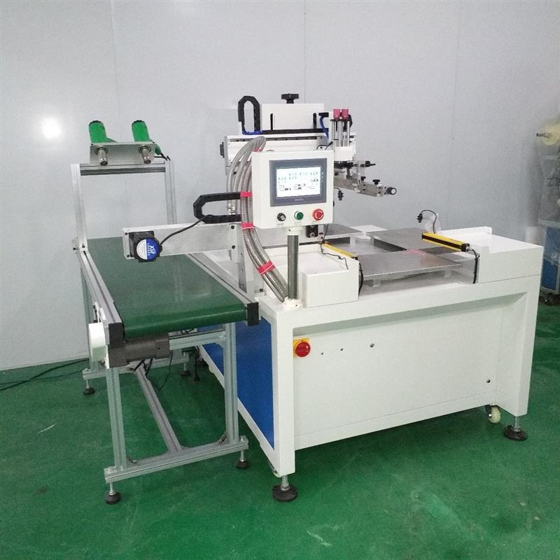手机玻璃丝印机电器外壳网印机塑料面板丝网印刷机