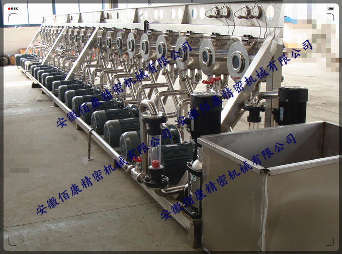 HS橡子淀粉旋流站廠家|304橡子淀粉洗滌旋流站