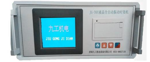 超声波冲击设备价格 超声波冲击厂家