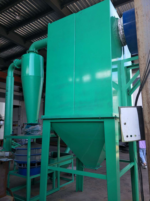 ZH大型全自动商标纸磨粉机 变废为宝保护环境