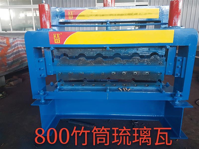840加寬型設備滾壓成型機A滄州840加寬型設備滾壓成型機A840加寬型設備滾壓成型機