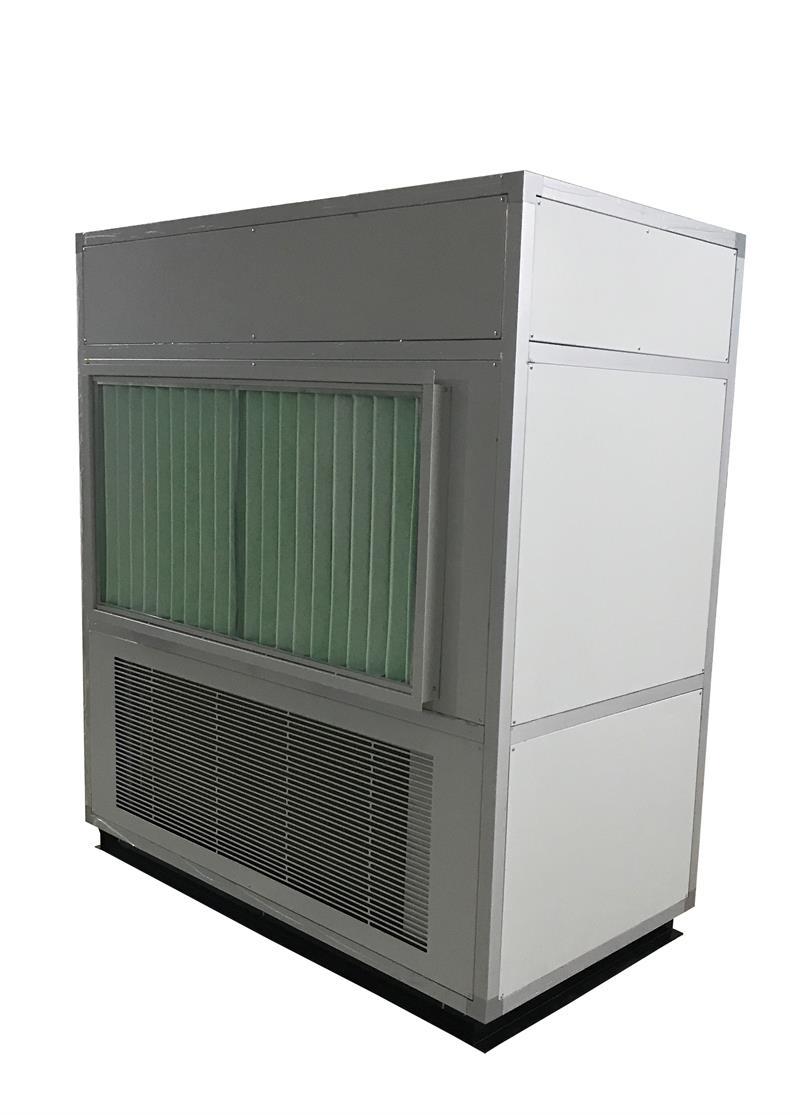 高溫老化房恒溫恒濕機實驗室、檔案室除濕機