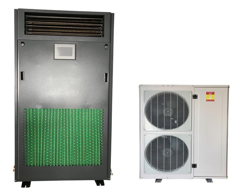 档案室、实验房恒温恒湿机除湿机生产厂家