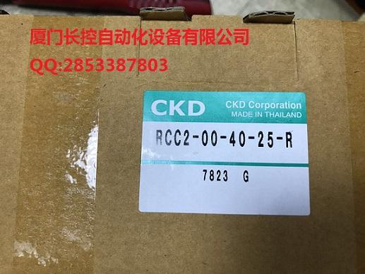 转动夹式气缸  RCC2-FB-63-40-L-T2H-D