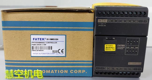 慧控機電 永宏PLC手表水壓測試機控制系統