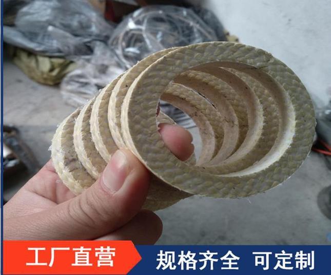 石墨填料环-芳纶盘根环生产厂家