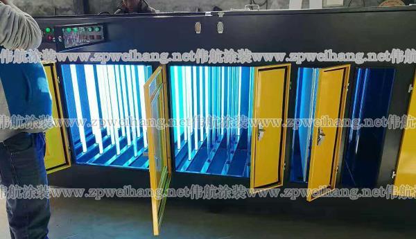 山东供应环保发觉UV光氧催化器伟航专业修筑