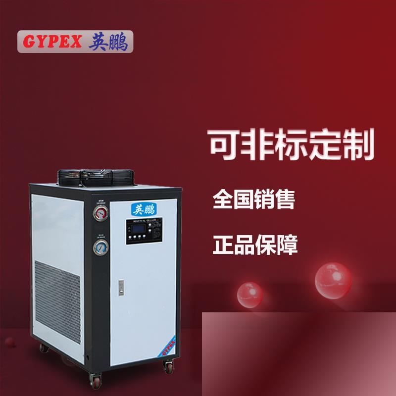 工業冷水機YPLS-5