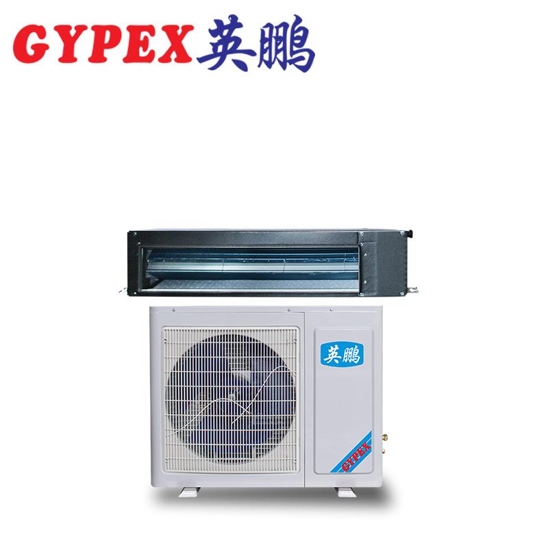 防腐空调风管式FKT-3.5FG