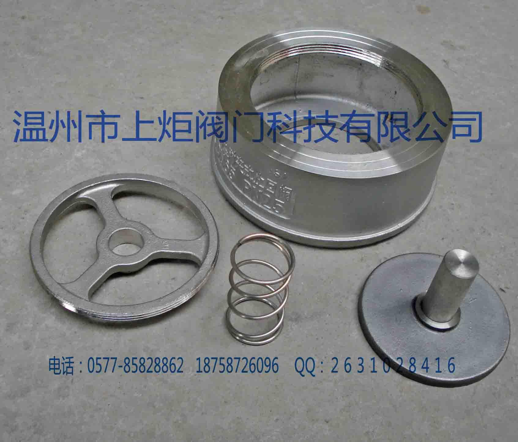 不銹鋼H71W對夾式止回閥蝶型止回閥升降式止回閥