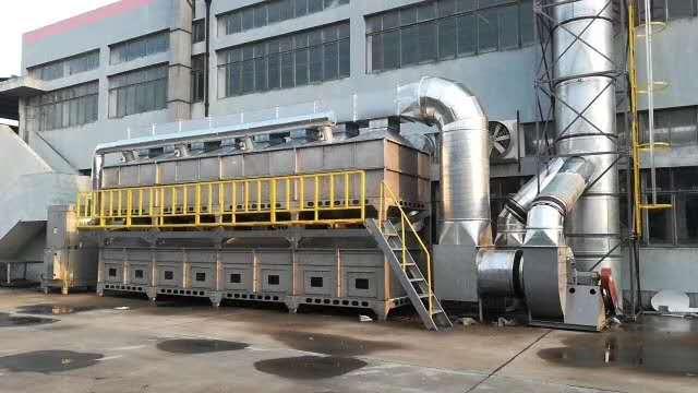 山东伟航环保发觉催化燃烧吸附装置废气统治发觉专业修筑欢迎来电咨询