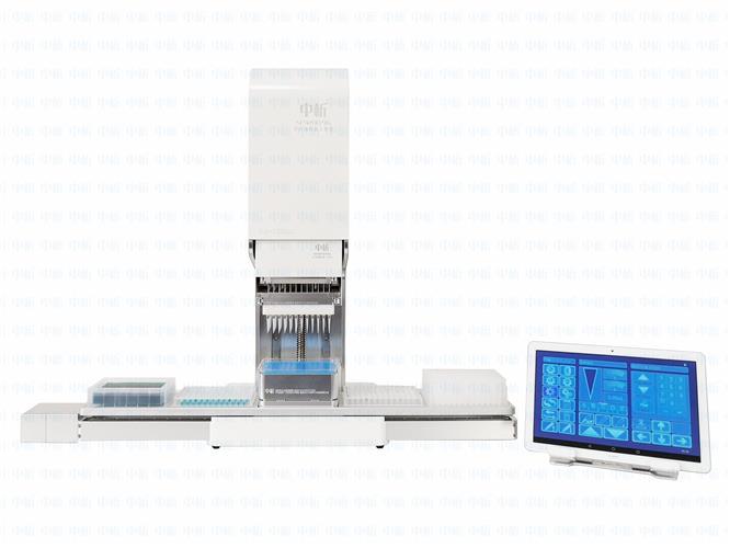 中析 SC9200 96/384 道全自动移液工作站