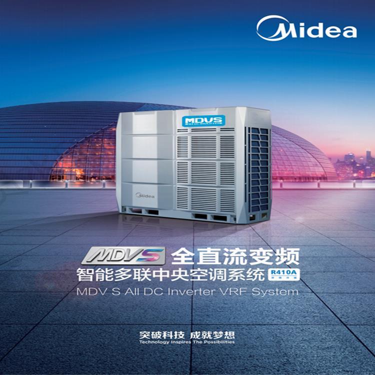 美的重点空调MDV 室外机 MDV-1685(60)W/D2SN1
